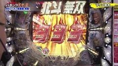 #193 実戦塾/4thシーズン総集編前編/動画
