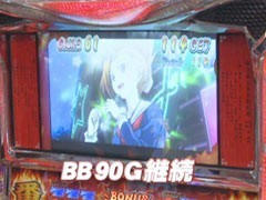 #511 射駒タケシの攻略スロット�Z押忍!番長2/動画
