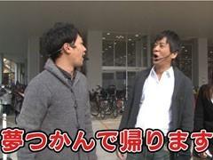 #29 ブラマヨ吉田のガケっぱち!!ヒラヤマン/井本貴史(ライセンス)/動画