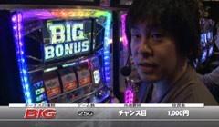 #553 射駒タケシの攻略スロット�Zスカイガールズ〜よろしく!ゼロ〜/動画