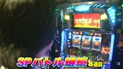 #564 射駒タケシの攻略スロット�Z/パチスロ北斗の拳転生の章/動画
