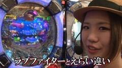 #16 PPSLタッグリーグ/ルパン三世 消されたルパン/CRA戦国乙女3/動画