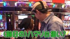 #18 スロバト/サラ番/やじきた道中記乙/蒼天の拳2/リング/動画