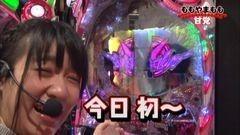 #34 PPSLタッグリーグ/真・花の慶次L-3K/ヱヴァ9/動画