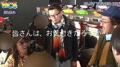 #17 おじ5/アナゴ/吉宗/主役は銭形2/ マイジャグラーII/動画