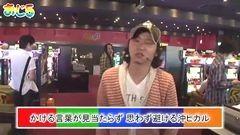 #26 おじ5/アナゴ/ハッピージャグラーVII/Myジャグラー/動画