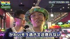 #27 おじ5/アナゴ/ハッピージャグラーVII/動画