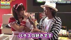#30 おじ5/アナザーゴッドハーデス-奪われたZEUSver.-/動画