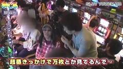 #40 おじ5/アナゴ/押忍!サラリーマン番長/動画