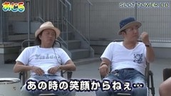#41 おじ5/鉄拳3rd/サラ番/ハピジャグVII/マイジャグII/忍魂弐/動画