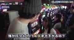 #49 おじ5/スロ バットマン/鉄拳3rd/スロ カウボーイビバップ/動画
