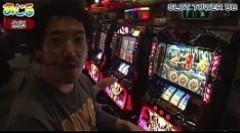 #54 おじ5/サラ番/ひぐらし煌/アレジン/アナゴ/動画