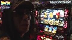 #61 おじ5/クラコレ/沖ドキ/ハーデス/ニューパルサーSP/動画
