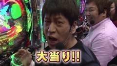#186 ガケっぱち!!/池内祐介(メガモッツ)/動画