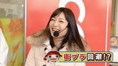 #189 ガケっぱち!!/大江健次(こりゃめでてーな)/動画