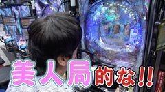 #217 ガケっぱち!!/宮平享奈緒(セブンbyセブン)/動画