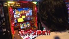 #778 射駒タケシの攻略スロットVII/番長3/やじきた/動画