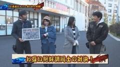#92 ペアパチ/蒼天 天羅/ヤマト/リング運命の日/動画
