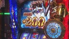 #60 DXセレクション/パチスロ 聖闘士星矢 海皇覚醒/動画