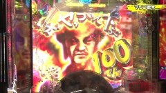 #146 実戦塾/P沖縄2/009RE/北斗無双/GANTZ2/動画
