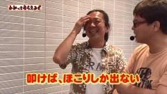 #183 わかってもらえるさ/ゴルゴ13/真・北斗無双/動画