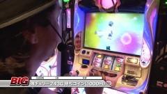 #881 射駒タケシの攻略スロットVII/まどマギ2/動画