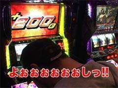 #8 あらシンミリオンゴッド、押忍!番長2/動画