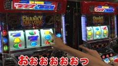 #42 あらシンクランキーコレクション/動画