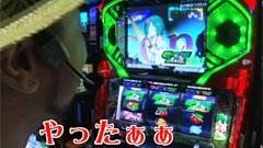 無料PV#44★あらシン/動画