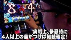#3 スロバト/主役は銭形2/バジ絆/動画