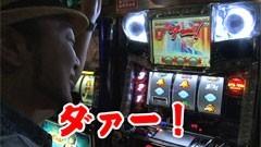 #68 あらシン/もえろ!ハーレムエース、パチスロ三國志/動画