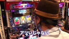 #93 あらシン/サンダーVリボルト/動画