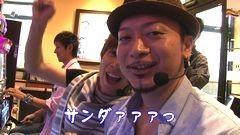 #94 あらシン/サンダーVリボルト/動画