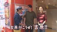 #93 RSGre/大海物語3/ルパン三世/凱旋/動画