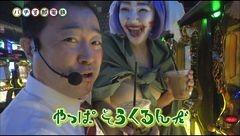 #4 パチ電/凱旋/戦国乙女2〜深淵に輝く気高き将星〜/動画