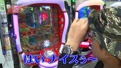 #53 遊びに行こう/ダイナマイトキングin沖縄/綱取物語/動画