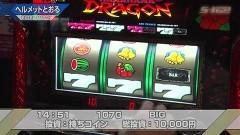 #605 S-1GRAND PRIX 「33th Season」/EXTRA MATCH後半戦/動画