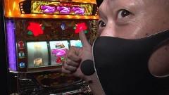 #164 DXセレクション/スロ モンキーターンIV/沖ドキ!/動画