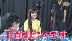 沖と魚拓の麻雀ロワイヤル RETURNS 第297話/動画