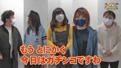 沖と魚拓の麻雀ロワイヤル RETURNS 第309話/動画