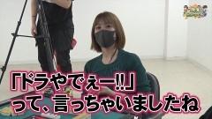 沖と魚拓の麻雀ロワイヤル RETURNS 第324話/動画