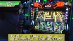 #293 S-1GRAND PRIX 「19th Season」決勝戦裏後半/動画