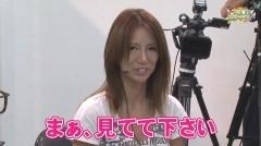沖と魚拓の麻雀ロワイヤル RETURNS 第140話/動画
