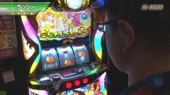 #507 S-1GRAND PRIX 「26th Season」準決勝A[裏]後半/動画