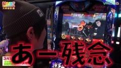 #422 打チくる!?/バジリスク〜甲賀忍法帖〜絆 前編/動画