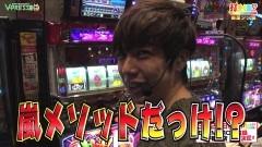 #426 打チくる!?/沖ドキ! 前編/動画