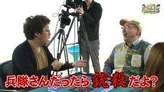 沖と魚拓の麻雀ロワイヤル RETURNS 第231話/動画