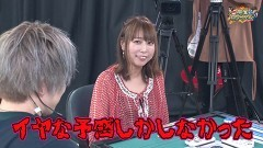 沖と魚拓の麻雀ロワイヤル RETURNS 第254話/動画
