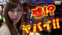 #472 打チくる!?/偽物語 前編/動画