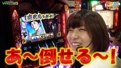 #503 打チくる!?/バジリスク絆 後編/動画